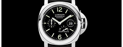 panerai luminor power reserve replica