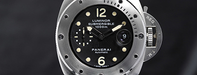 panerai luminor submersible 1000m replica